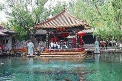 Xiaotangshan Guoshi Mausoleum