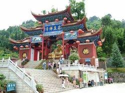Yanquan Scenic Resort