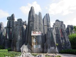 Cuanlongyan Monument