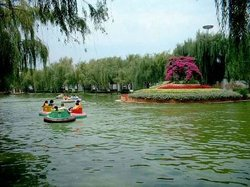 Huilong Ecological Park