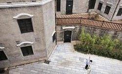 Jiang-Guangnai Former Residence