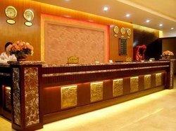 Honghaiwan Holiday Hotel
