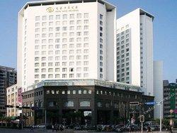 Shan Wei Friendship Hotel