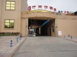 Cuiping Shanzhuang
