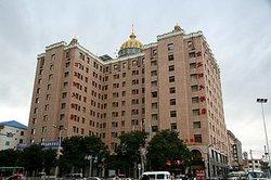 Tongdao Hotel