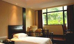 Huyuan Railway Hot Spring Hotel