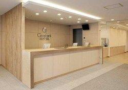 Business Hotel Hiro