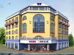 Jiu Jiu Hotel