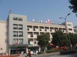 Jinjiangzhixing Hotel