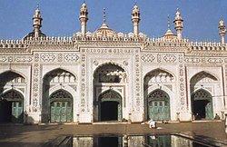 Mahabat Khan's Mosque
