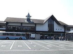 Kamakura City Tourist Information Center