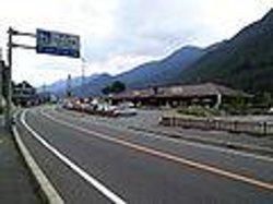 Minami Haga Road Station