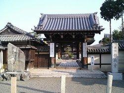 Kinshokuji  Temple