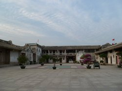 Chen Cihong Former residence