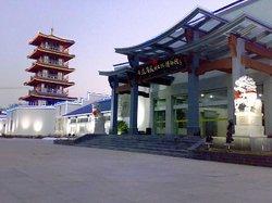 Huizhou Museum