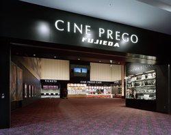 Fujieda Cine Prego