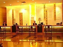 Baihui Hotel