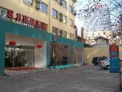 Yibai Business  Chain Hotel