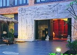 Einhan Resort