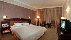 Shaowu Hotel
