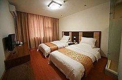 Taoyuan Guoji Hotel
