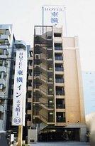 東橫INN 鹿兒島天文館2
