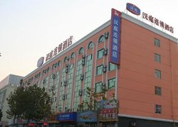 Linqing Hotel