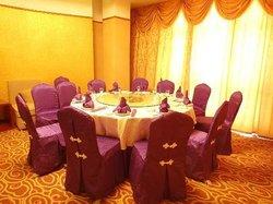 Tianmu Lake Hotel