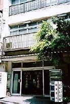 Komatsuya Ryokan