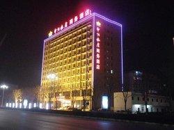 Tokyo Hotspring Holiday Hotel
