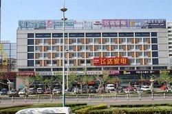 Jinjiang Inn Yantai Binhai Road