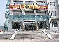 Changbaishan Tianchi Hotel