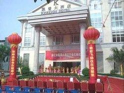 Kaideng Hotel