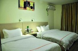 Home Inn Quanzhou Wuzhou Road
