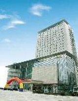 Jianning Hotel