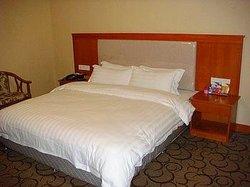 Gannan Hotel
