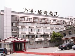 Huanglong Business Hotel