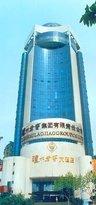 Laojiao Hotel