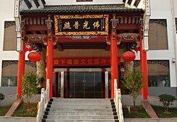 Jiuhuashan Center Hotel