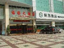 Guangsha Hotel