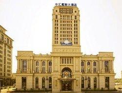 Zhonghui Hotel