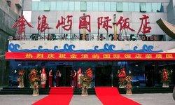 Xushui Hotel