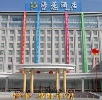Shuozhou Hotel