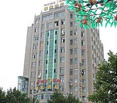 7 Days Inn Jingdezhen Renmin Plaza
