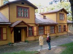 Pushkin Memorial Museum (Puskino Memorialinis Muziejus)