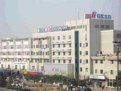 Lijing Business Hotel
