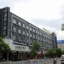 7 Days Inn Hengyang Railway Station Square