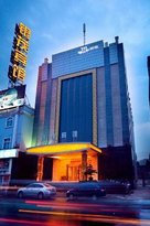 장수 인마오 호텔