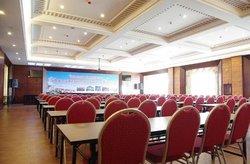 Meizhou Island Haijing Hotel