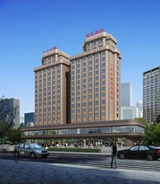 Haipeng Business Hotel